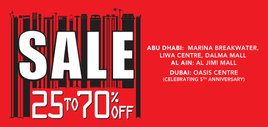 Home Centre UAE Sale