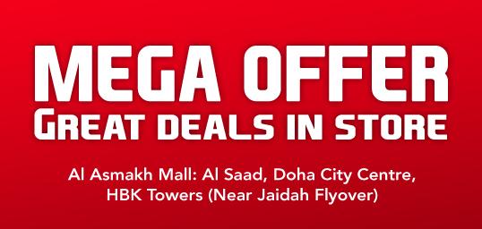 Home Centre Qatar Mega Offer