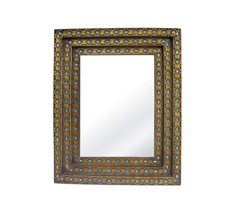 Aamira Mirror