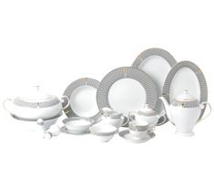 Mirage Dinner Set