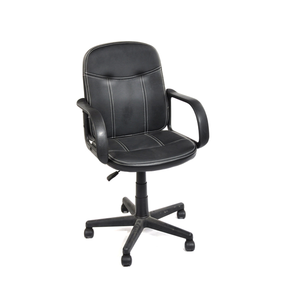 Function Office Chair   Black. Home Office Chairs   Home Box